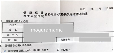 f:id:moguramama:20180324165941j:plain