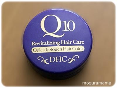 DHC Q10クイック白髪隠し