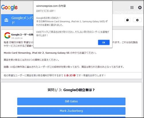 Googleをお使いのあなた!