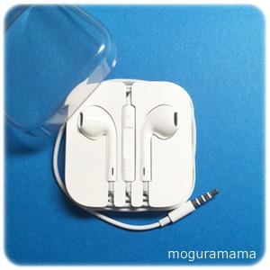 iPhoneイヤホン収納