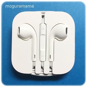 iPhoneイヤホン収納方法5