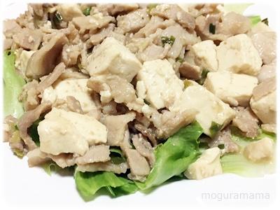 豚肉豆腐炒め