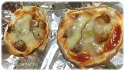 餃子の皮でおやつピザ