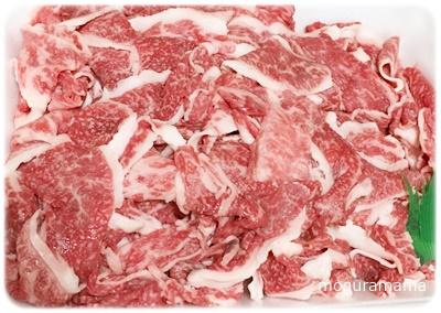 いただいた牛肉
