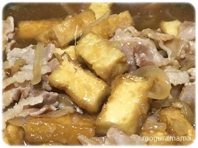 厚揚げと豚肉のトロ煮
