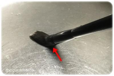 筆の根元が固まった