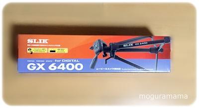 SLIK GX-6400 三脚