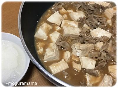 おろしポン酢肉豆腐