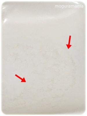 トイレ手洗い受けの水垢