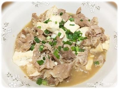 重ね煮肉豆腐