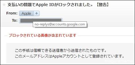 no-replys@accounts.google.com