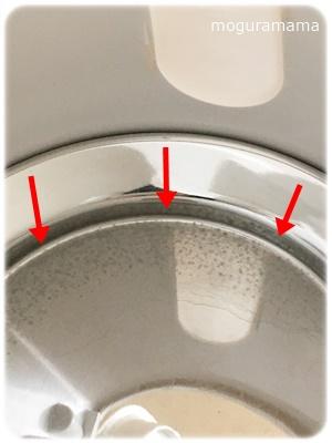 電気ケトル クエン酸掃除