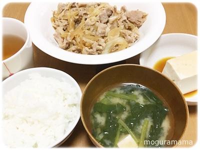 豚こまの生姜焼きとお味噌汁