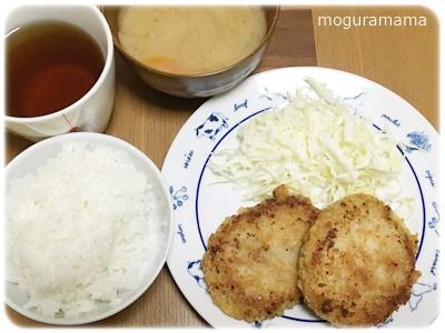 冷凍牛肉コロッケ
