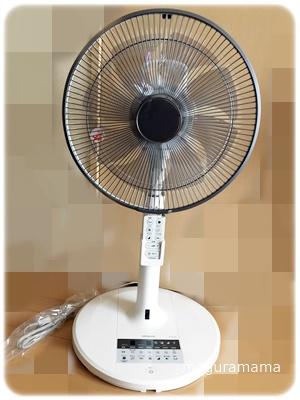 日立扇風機 HEF-DL900A