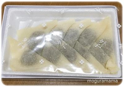 生八ツ橋夕子(チョコレート)