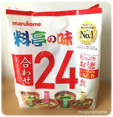 マルコメ 料亭の味 味噌汁
