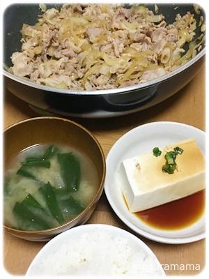 豚こま肉の生姜焼き
