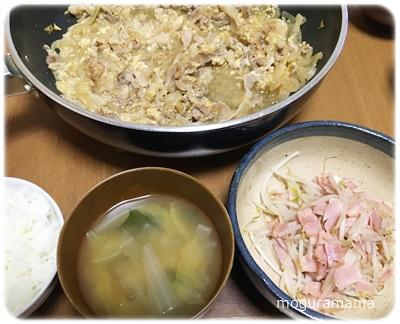 豚肉と玉ねぎの卵とじ