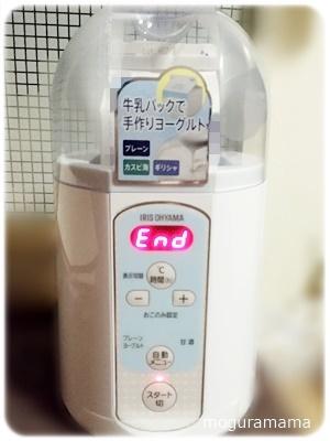 アイリスオーヤマ ヨーグルトメーカー IYM-014