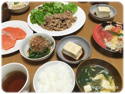 海鮮丼、サーモン、生姜焼き