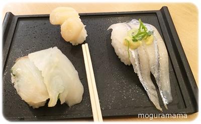 かっぱ寿司のコロナ対策