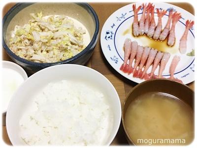 甘海老のせ寿司