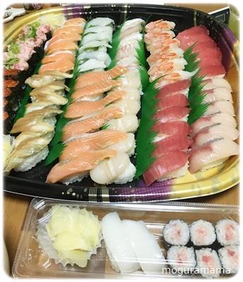 いつものかっぱ寿司