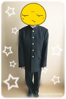 中学校の制服