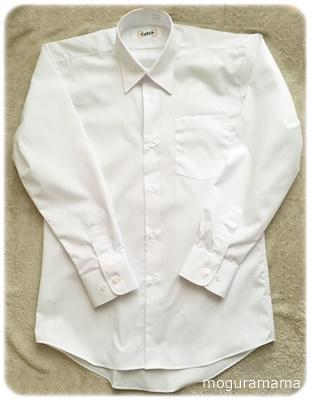 長袖スクールシャツ