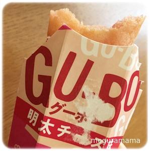 GU-BO(グーボ)
