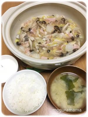 白菜としめじの生姜スープ