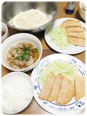 ハムカツ、豚こま生姜のつけ素麺