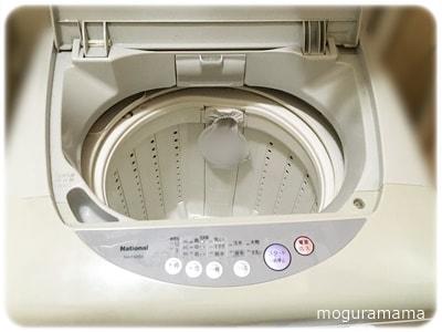 97年製の洗濯機