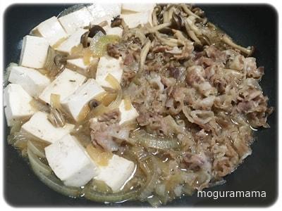 豚こま肉豆腐