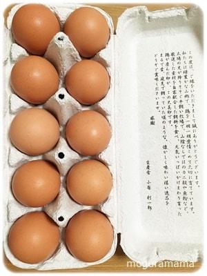 天美卵、ゆで卵