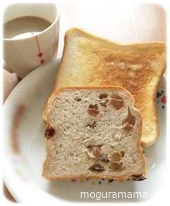 ボクたちの食パン、ぶどう食パン