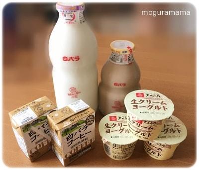 白バラ牛乳、ヨーグルト、コーヒー