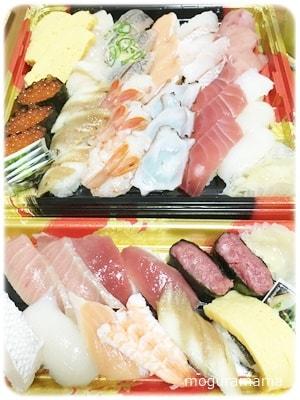 はま寿司持ち帰り 特選12種セット 本鮪堪能セット