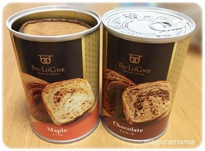 缶deボローニャ デニッシュ 非常食 メープル チョコレート