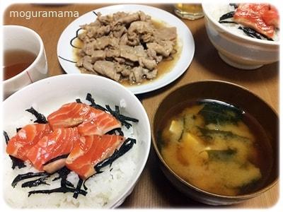 サーモン酢飯丼と生姜焼き