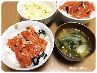サーモン酢飯丼
