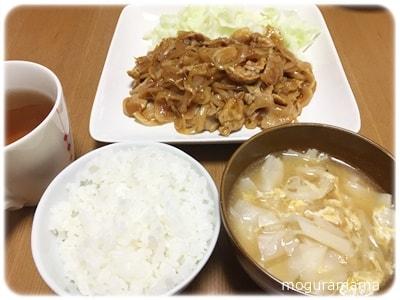 豚肉と玉ねぎの洋風炒め、ワンタンスープ