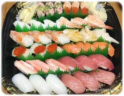 かっぱ寿司秋のごち旨いまだけセット