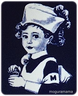 メンソレータムハンドベール プレミアムリッチバリア(薬用ハンドクリーム)