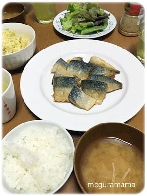 お魚屋さんが造った国産さばの竜田揚