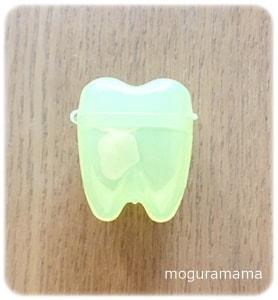 歯・口の健康診断 歯科検診 抜歯