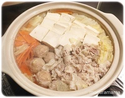 水炊き もみじおろしポン酢