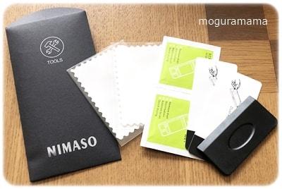 NIMASO保護フィルム