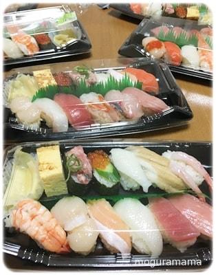 かっぱ寿司 テイクアウト